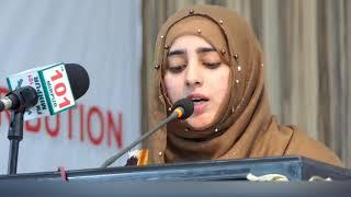 O Khudaya Loota De Kashmir dubara...Kashimri Tarana