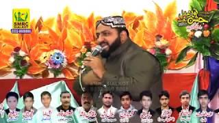 Naqabat Akram Shah Sb Mehfil Jashn e Noor Ramkay Gujrat 2017