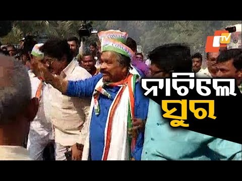 Xxx Mp4 Assembly Elections 2018 Celebrations Underway At Congress Bhawan In Bhubaneswar As Party Leads In C 3gp Sex