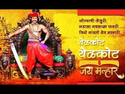 Jai Malhar (जय मल्हार) Cast Estimated Salary (Zee Marath Seriali)