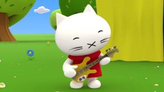 Котенок Мусти - Детская песенка