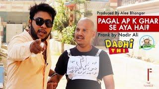 || Pagal Ap K ghar Se Hai || Prank By Nadir Ali In || P4 Pakao ||