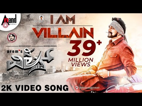 Xxx Mp4 I Am Villain 2K Video Song 2018 The Villain Dr ShivarajKumar Sudeepa Prem Arjun Janya 3gp Sex