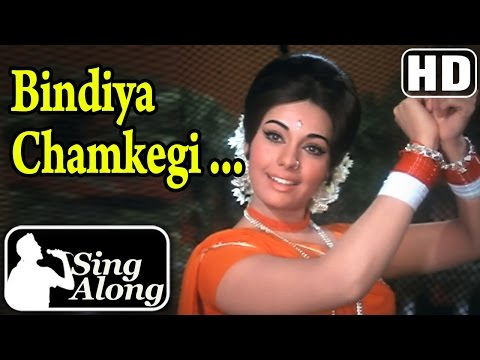 Xxx Mp4 Bindiya Chamkegi Chudi HD Karaoke Song Do Raaste Rajesh Khanna Mumtaz 3gp Sex