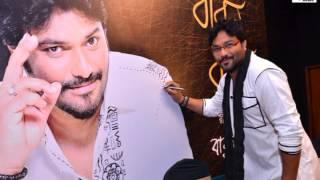 Bhenge Mor Ghorer Chabi - Babul Baul | Babul Supriyo