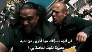 فيلم Crank 2 مترجم