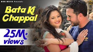 Bata Ki Chappal # Anjali Raghav & Sanju Khewriya # Raju Punjabi # Mor Music Latest Video Song