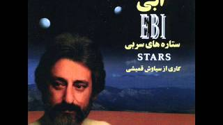 Ebi - Adat | ابی - عادت