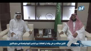نائب خادم الحرمين يستقبل الشيخ عبدالله بن علي بن عبدالله بن جاسم آل ثاني