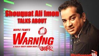 Music Director Shouquat Ali Imon (Saimon) talks about WARNING (2015) | Bengali Movie