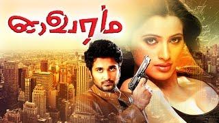 Vairam Full Movie # Tamil Super Hit Action Movies # Telugu Dubbed Tamil Movies