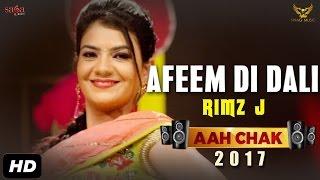 Rimz J : Afeem Di Dali (Full Video) Aah Chak 2017 | New Punjabi Songs 2017 | Saga Music