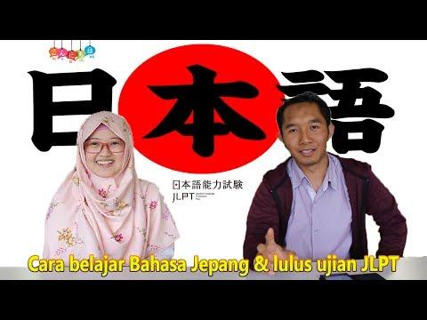 Tips belajar Bahasa Jepang & Lulus JLPT (日本語訳)