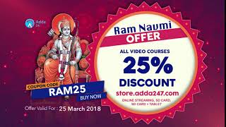 Happy Ram Navmi 25% Discount On All Video Courses (SD CARD + TABLET, ONLINE STREAMING )