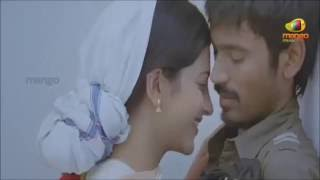 Romantic song of the day Nee Paata Madhuram 3 Movie video songs