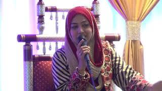 Javeria Saleem   Europ tour      April 2018      Part 1   trimmed4