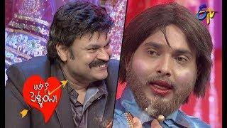 Getup Srinu,Ramprasad Performance   Aha Naa Pellanta  Ugadi Special Event 18th Mar 2018   ETV Telugu