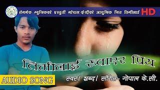 Timi Lai Ruwayer   Nepali Aadhunik Song 2018   Gopal KC