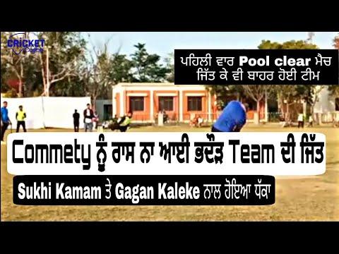 Xxx Mp4 BHADAUR Sukhi Kamam Gagan Kale Ke VS MOGA CITY 3gp Sex