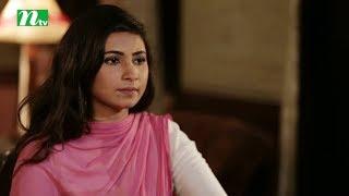 Drama Serial Songsar | Episode 86 | Arfan Nishu & Moushumi Hamid