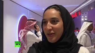Saudi Arabia screens