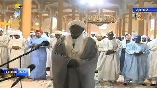 AID AL ADHA ALMOUBARAK 2018 -  Prière à la Grande Mosquée de N