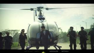 Musafir bangla movie trailer by Ariefin shuvoo