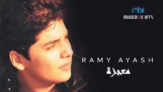 رامي عياش  - معجزه  Ramy Ayach - Moujiza - Clip