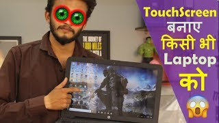 Change your non-touch laptop screen into a fully functional touchscreen || Neonode AirBar unboxing