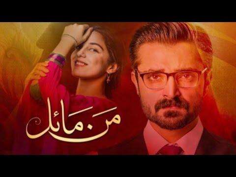 Top 10 Pakistani Love story/ Romantic Dramas 2016 [BLOCKBUSTERS]