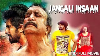 Bollywood Full Movies 2016 Jangali Insaan | Hindi Full Movie 2016 New Releases