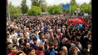 KAZERUN, Iran, Apr. 17, People protest against regime