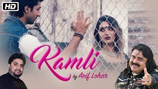 Kamli   Official Full Video   Arif Lohar   Prince Ghuman   Pamma Ghudani