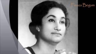 Jagarane jay bibhaboree ♫ জাগরনে যায় বিভাবরী ♫ Firoza Begum