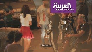 تسليط الضوء على معاناة ضحايا الاغتصاب في لبنان