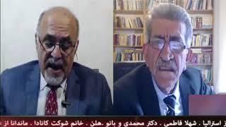 محور شرارت و پروژه تجزیه ایران - حشمت رئیسی