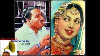 RAFI & SURAIYA-Film-NAACH-{1949}~Ae Ishq Hamein Barbaad Na Kar-[ H Q 78 RPM Sound ]