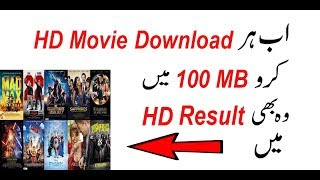 How to Download HD Movies in Small Size of 100 MB Urdu/Hindi 2018