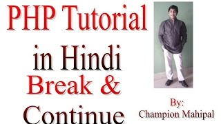 Learn PHP Tutorial in Hindi 11 Break and continue statement