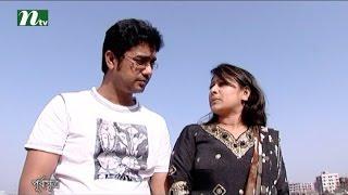 Bangla Natok Houseful (হাউস ফুল) l Episode 76 I Mithila, Mosharraf Karim, Hasan l Drama & Telefilm