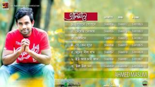 Anmone | Ahamed Masum | Full Album | Audio Jukebox