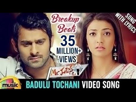 Xxx Mp4 Breakup Beats Badhulu Thochanai Video Song With Lyrics Mr Perfect Telugu Movie Mango Music 3gp Sex