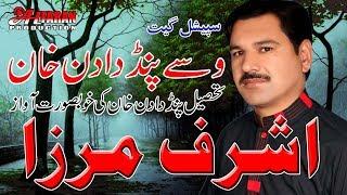 Wassy Pind Dadan Khan by Ashraf Mirza