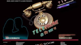 TELEPHONE official theatrical trailer