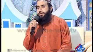 Har Saans Se Ati Madina by Khalid Hussnain Khalid (ہرسانس سے آتی ہے سدا ہائے مدینہ (خالد حسنین خالد