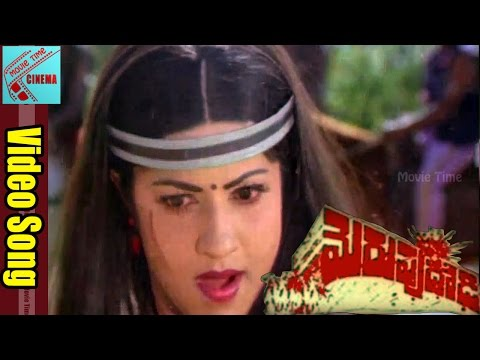 Xxx Mp4 Etu Pralayam Video Song Merupu Dadi Movie Suman Sumalatha MovieTimeCinema 3gp Sex