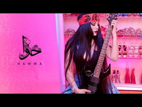 Xxx Mp4 Haifa Wehbe Hawwa Official Lyric Video هيفاء وهبي حوّا 3gp Sex