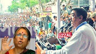 ইসলামের শত্রু সুলতানা কামাল জ্ঞানী, পাপী নাকি বদমাশ | একি বললেন শামীম ওসমান | Latest News Bangla