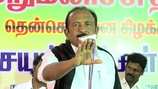 I didn't Lose the Election -Vaiko -  Madhimugam - A New TV Channel for Vaiko and For MDMK