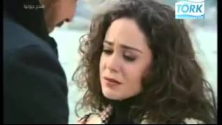 لحضة وادع سالم الي ايه من مسلسل (سحر جوليا) حزينة جدا